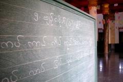 FP-foreign-blackboard