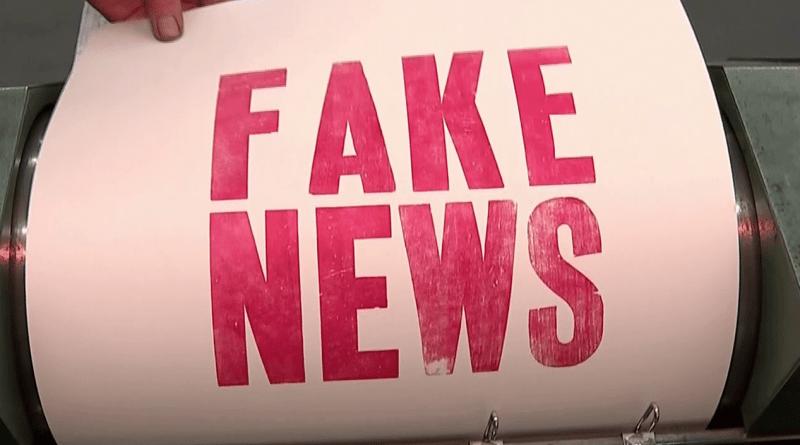 Fake News Quiz