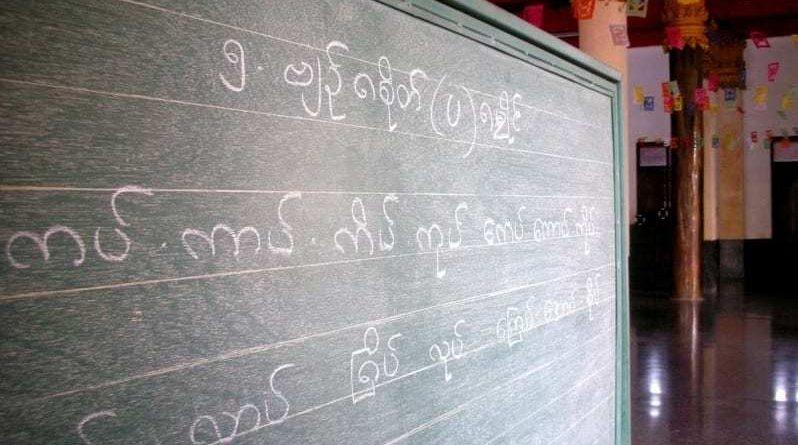 FP foreign blackboard
